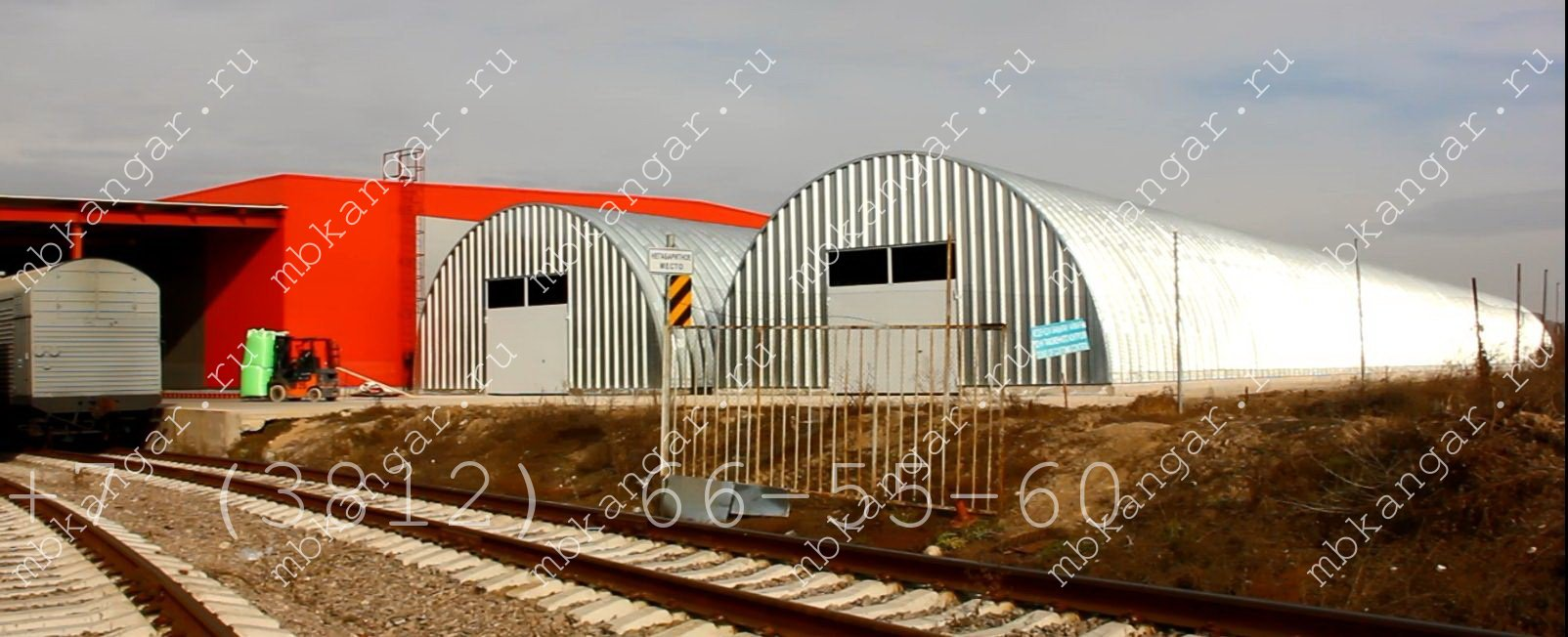 Продам бескаркасный арочный быстровозводимый разборный ангар
