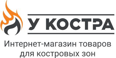 У Костра