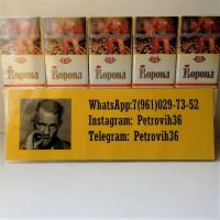 Сигареты от 10 блоков и оптом.Стики Heets